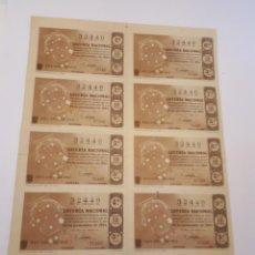 Lotería Nacional: LOTERÍA NACIONAL 25 NOV 1964, BILLETE COMPLETO. Lote 123335399