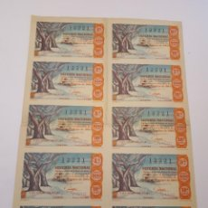 Lotería Nacional: LOTERÍA NACIONAL 22 DICIEMBRE 1964, BILLETE COMPLETO, CAPICÚA. Lote 123336159