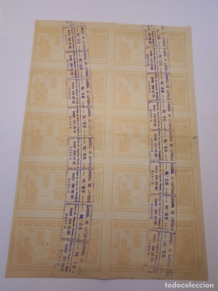 Lotería Nacional: lotería nacional 22 diciembre 1964, billete completo, capicúa - Foto 2 - 123336159