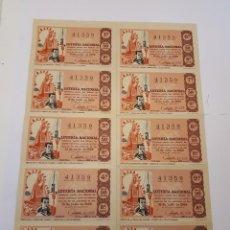 Lotería Nacional: LOTERÍA NACIONAL, 15 JULIO 1966. BILLETE COMPLETO.. Lote 123336599