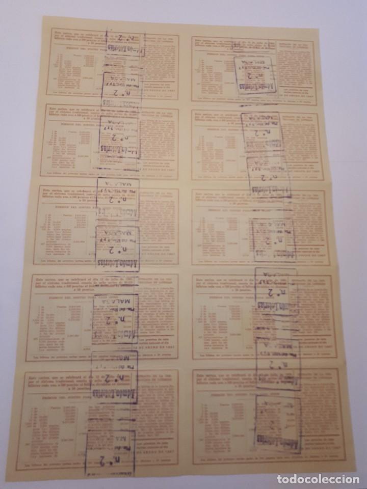 Lotería Nacional: lotería nacional, 15 julio 1966. billete completo. - Foto 2 - 123336599