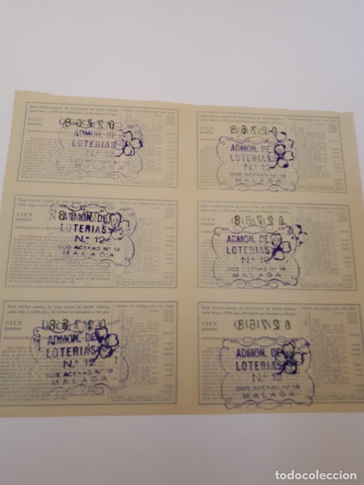 Lotería Nacional: Lotería nacional, 5 octubre 1957, seis décimos. - Foto 2 - 123350135