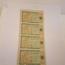 Lotería Nacional: LOTERÍA NACIONAL, 5 ENERO 1950. Lote 123352015