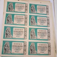 Lotería Nacional: LOTERÍA NACIONAL 5 MAYO 1961, BILLETE COMPLETO.. Lote 123372947