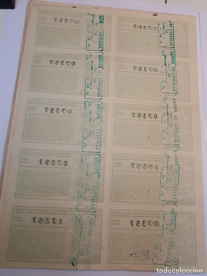 Lotería Nacional: Lotería nacional 5 mayo 1960, billete completo - Foto 2 - 123373263