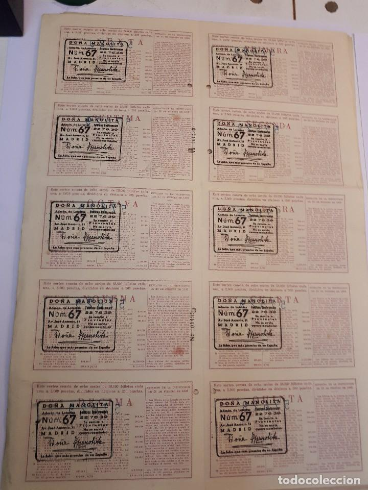 Lotería Nacional: Lotería nacional 22 diciembre 1955. billete completo - Foto 2 - 123373767