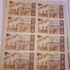Lotería Nacional: LOTERÍA NACIONAL 25 AGOSTO 1962. BILLETE COMPLETO.. Lote 123379131