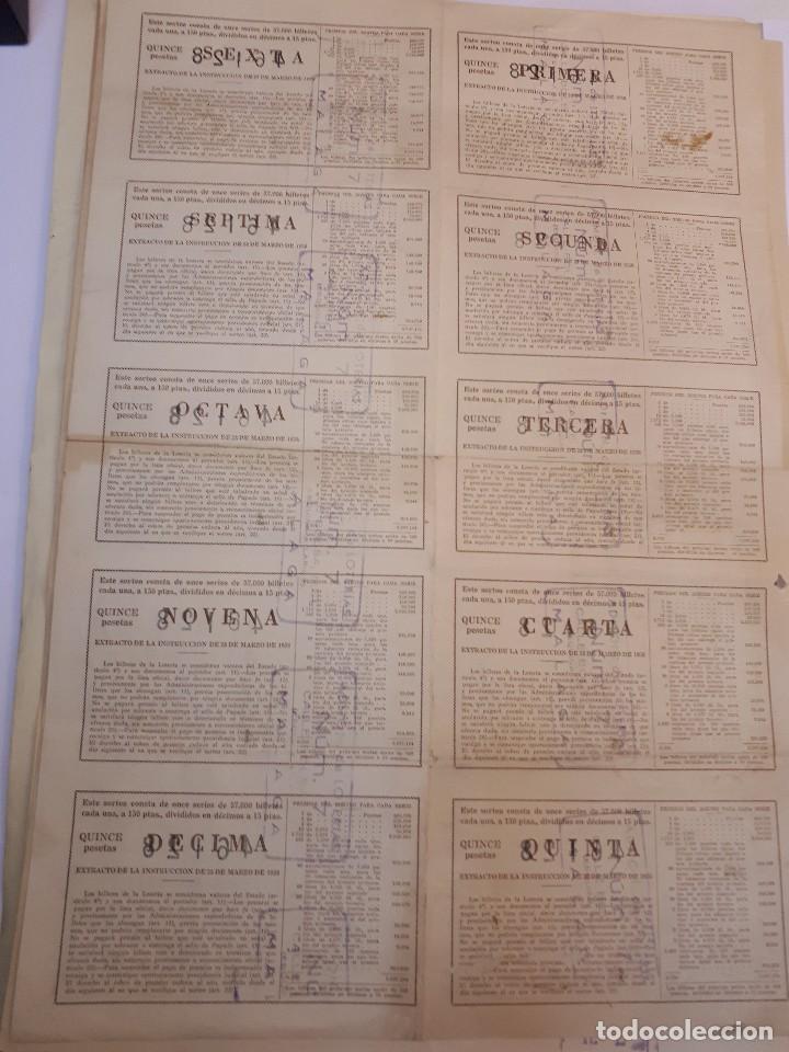 Lotería Nacional: lotería nacional 25 agosto 1962. billete completo. - Foto 2 - 123379131