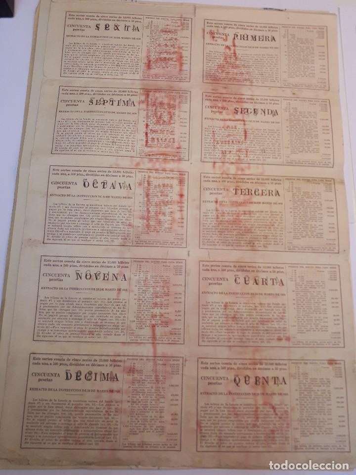 Lotería Nacional: lotería nacional 5 junio 1963, billete completo. - Foto 2 - 123380155