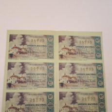 Lotería Nacional: LOTERÍA NACIONAL, 15 OCTUBRE 1965, 6 DÉCIMOS. Lote 123380967