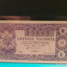Lotería Nacional - Lotería nacional 1958 sorteo 21 - 125092235