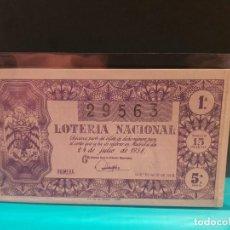 Lotería Nacional - Lotería nacional 1958 sorteo 21 - 125092339