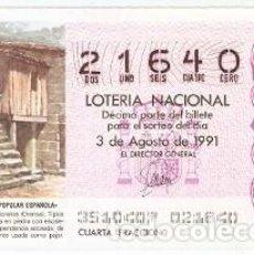 Lotería Nacional: DÉCIMO LOTERÍA, SORTEO Nº 35 DE 1991. SANTA MARIA DE MOREIRAS. ORENSE, REF. 9-9135. Lote 125445563