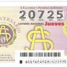 Lotería Nacional: LOTERÍA JUEVES, SORTEO Nº 61 DE 2016. ASOCIACIÓN DE SORDOS DE MADRID. REF. 10-16-61. Lote 125646683
