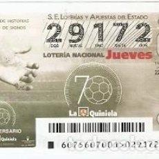 Lotería Nacional: LOTERÍA DEL JUEVES, SORTEO Nº 75 DE 2016. 70 ANIVERSARIO DE LA QUINIELA. REF. 10-16-75. Lote 125653527