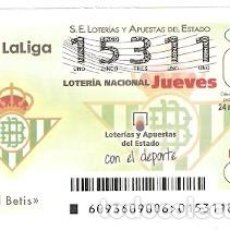 Lotería Nacional: LOTERÍA JUEVES, SORTEO Nº 93 DE 2016. FÚTBOL. ESCUDO REAL BETIS. REF. 10-16-93. Lote 125660227