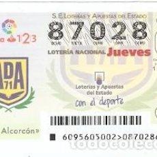 Lotería Nacional: LOTERÍA JUEVES, SORTEO Nº 95 DE 2016. FÚTBOL. ESCUDO A.D. ALCORCÓN. REF. 10-16-95. Lote 125660923