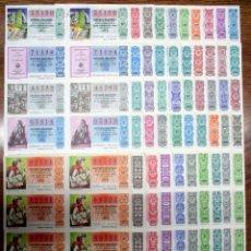 Lotería Nacional: BILLETES DE LOTERIA DE 10 DECIMOS COMPLETOS DE CADA SORTEO 1980, UN TOTAL DE 500 DECIMOS. LOTE 0027. Lote 125712259