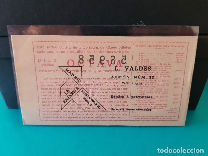 Lotería Nacional: Lotería nacional 1951 sorteo 20 - Foto 2 - 125822435