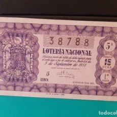 Lotería Nacional: LOTERÍA NACIONAL 1951 SORTEO 25. Lote 125826811
