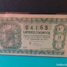 Lotería Nacional: LOTERÍA NACIONAL DEL AÑO 1951 SORTEO 25. Lote 125827075