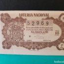 Lotería Nacional: LOTERÍA NACIONAL DEL AÑO 1951 SORTEO 22. Lote 125829027
