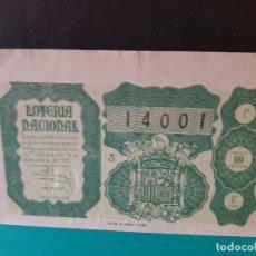 Lotería Nacional - Lotería nacional 1950 sorteo 32 - 125848363