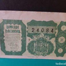 Lotería Nacional - Lotería nacional 1950 sorteo 32 - 125848539