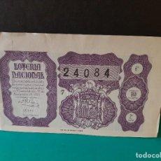 Lotería Nacional - Lotería nacional 1950 sorteo 32 - 125848687