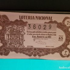 Lotería Nacional: LOTERÍA NACIONAL DEL AÑO 1951 SORTEO 22. Lote 125862411