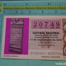 Lotería Nacional: CUPÓN DÉCIMO DE LA LOTERÍA NACIONAL. SORTEO 11 SEPTIEMBRE 1976. ESCRITURA ROMANA. Lote 125863175