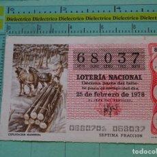 Lotería Nacional: CUPÓN DÉCIMO DE LA LOTERÍA NACIONAL. SORTEO 25 FEBRERO 1978. EXPLOTACION MADERERA. Lote 125863191