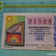 Lotería Nacional: CUPÓN DÉCIMO DE LA LOTERÍA NACIONAL. SORTEO 4 FEBRERO 1978. CALEFACCIÓN SOLAR. Lote 125863207
