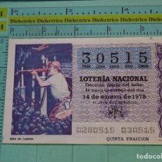 Lotería Nacional: CUPÓN DÉCIMO DE LA LOTERÍA NACIONAL. SORTEO 14 ENERO 1978. MINERO MINERÍA CARBÓN. Lote 125863223