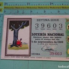 Lotería Nacional: CUPÓN DÉCIMO DE LA LOTERÍA NACIONAL. SORTEO 5 SEPTIEMBRE 1969. REFRANES DICHOS POPULARES. Lote 125863295