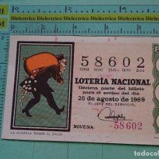 Lotería Nacional: CUPÓN DÉCIMO DE LA LOTERÍA NACIONAL. SORTEO 26 AGOSTO 1969. REFRANES DICHOS POPULARES. Lote 125863303