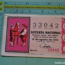 Lotería Nacional: CUPÓN DÉCIMO DE LA LOTERÍA NACIONAL. SORTEO 16 AGOSTO 1969. REFRANES DICHOS POPULARES. Lote 125863315