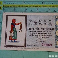 Lotería Nacional: CUPÓN DÉCIMO DE LA LOTERÍA NACIONAL. SORTEO 5 AGOSTO 1969. REFRANES DICHOS POPULARES. Lote 125863331