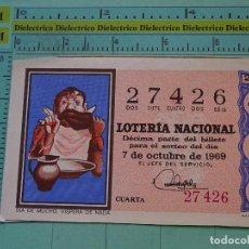 Lotería Nacional: CUPÓN DÉCIMO DE LA LOTERÍA NACIONAL. SORTEO 7 OCTUBRE 1969. REFRANES DICHOS POPULARES. Lote 125863403