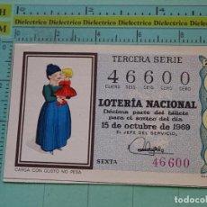 Lotería Nacional: CUPÓN DÉCIMO DE LA LOTERÍA NACIONAL. SORTEO 15 OCTUBRE 1969. REFRANES DICHOS POPULARES. Lote 125863427