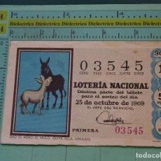 Lotería Nacional: CUPÓN DÉCIMO DE LA LOTERÍA NACIONAL. SORTEO 25 OCTUBRE 1969. REFRANES DICHOS POPULARES. Lote 125863435