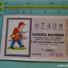 Lotería Nacional: CUPÓN DÉCIMO DE LA LOTERÍA NACIONAL. SORTEO 5 NOVIEMBRE 1969. REFRANES DICHOS POPULARES. Lote 125863451