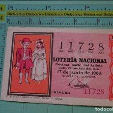 Lotería Nacional: CUPÓN DÉCIMO DE LA LOTERÍA NACIONAL. SORTEO 17 JUNIO 1969. REFRANES DICHOS POPULARES. Lote 125863491