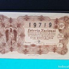 Lotería Nacional: LOTERÍA NACIONAL DEL AÑO 1954 SORTEO 2. Lote 126601015