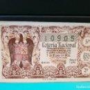 Lotería Nacional: LOTERÍA NACIONAL DEL AÑO 1954 SORTEO 7. Lote 126601971