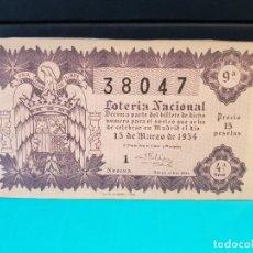 Lotería Nacional: LOTERÍA NACIONAL DEL AÑO 1954 SORTEO 8. Lote 126605307