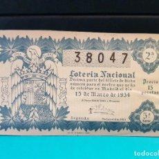 Lotería Nacional: LOTERÍA NACIONAL DEL AÑO 1954 SORTEO 8. Lote 126605491