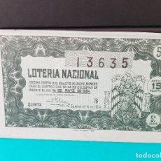 Lotería Nacional: LOTERÍA NACIONAL DEL AÑO 1954 SORTEO 14. Lote 126615903