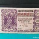 Lotería Nacional: LOTERÍA NACIONAL DEL AÑO 1954 SORTEO 19. Lote 126616611
