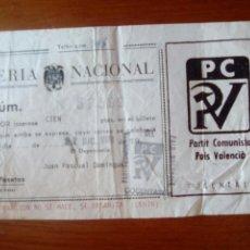 Lotería Nacional: PAPELETA LOTERÍA NACIONAL PARTIDO COMUNISTA PAÍS VALENCIÀ COCENTAINA 22 DIC 1978. Lote 126892663